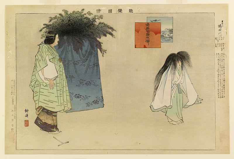 月岡耕漁「能楽図絵」より『隅田川』。 https://commons.wikimedia.org/wiki/File:Matsuke_Heikichi_-_Nogaku_zue_-_Walters_95256.jpg